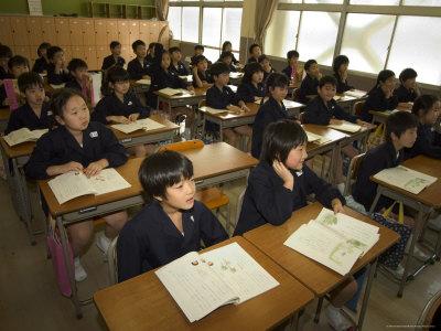 japanese elementary