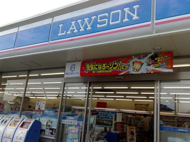 LAWSON_Jingumae_4choume