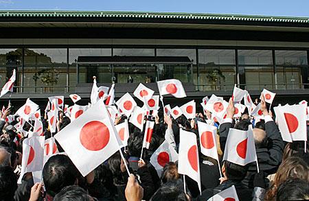 Japanemperorbirthday