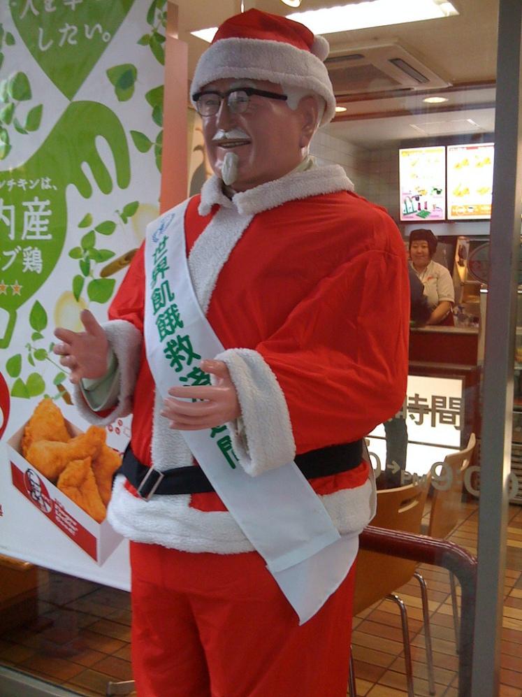 KFC santa